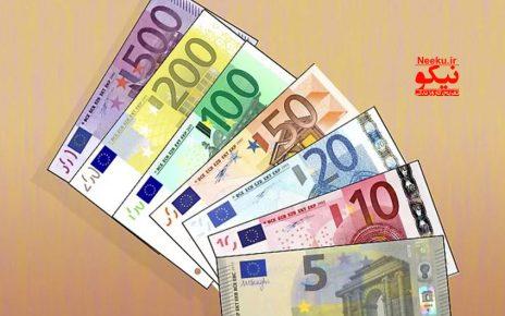 تشخیص یورو تقلبی